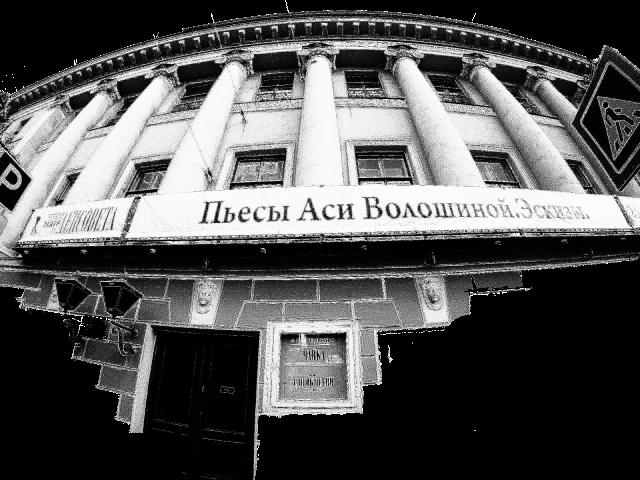 Путана по вызову Калинкин пер. индивидуалки массаж в Санкт-Петербурге
